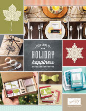 SU Holiday Catalog